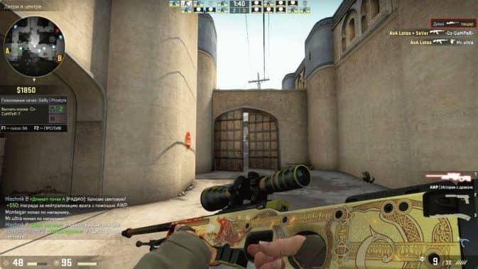 Скачать Team Fortress 2  Скачать CounterStrike 16