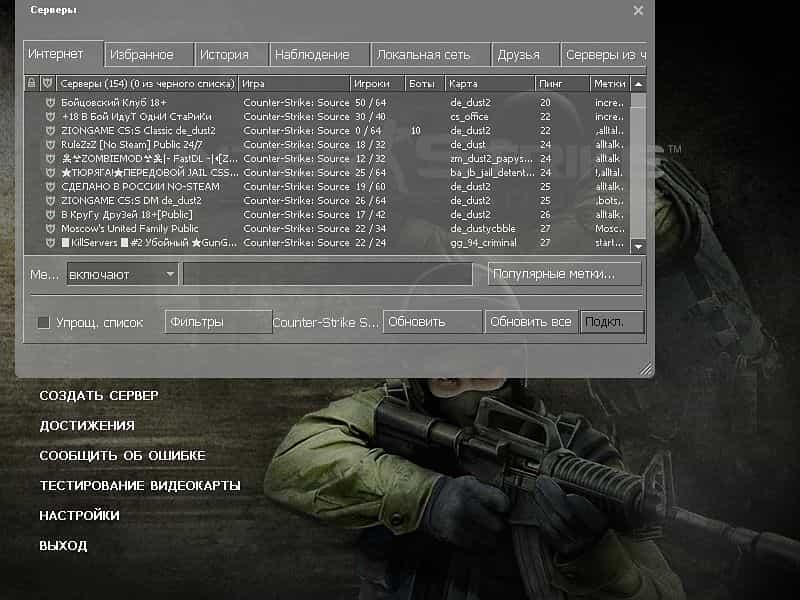 counter strike source v89