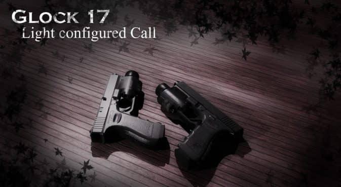 Glock17 Light Call для кс го
